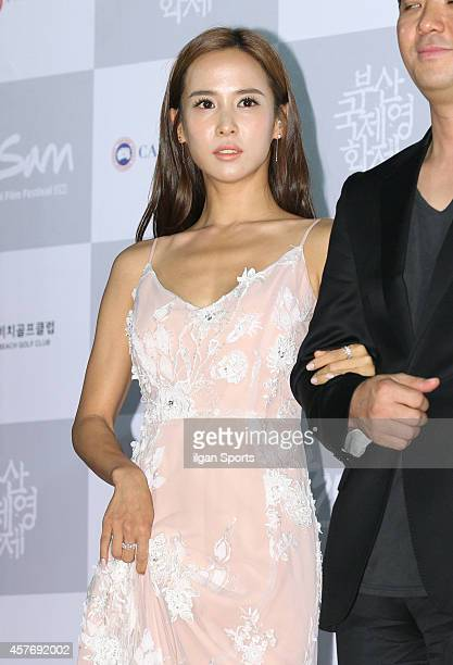 Jo YeoJeong arrives for the opening ceremony of the 19th Busan International Film Festival at Busan Cinema Center on October 2 2014 in Busan South...
