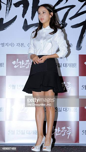 Jo YeoJeong attends the movie 'Obsessed' press conference at CGV on May 7 2014 in Seoul South Korea