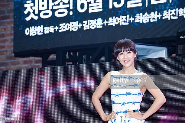 Jo YeoJeong attends tvN 'Romance Ga Pil Yo Hae' at Club Ellui on June 3 2011 in Seoul South Korea