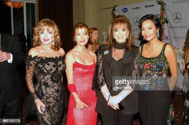 Joan Collins, Jane Seymour, Jackie Collins and Shakira Caine at a VIP cocktail party prior to the dinner at the 16th Carousel of Hope presented by...