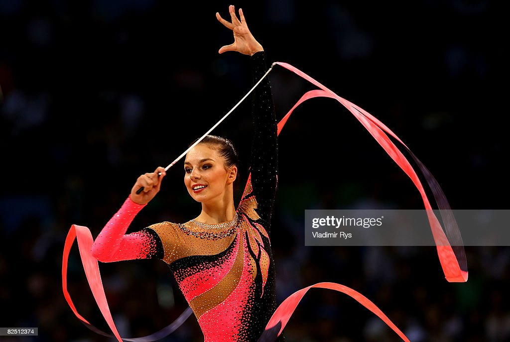 Joanna Mitrosz of Poland competes in the Individual All-Around Qualification round at the Beijing University of Technology Gymnasium on Day 14 of the Beijing 2008 Olympic Games on August 22, 2008 in Beijing, China.