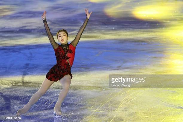 Joanna So of Chinese Hong Kong performs in the gala exhibition during day 4 of the 2021 Asia Open Figure Skating test event for the Beijing 2022...