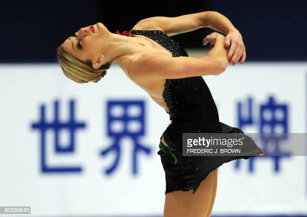 Joannie Rochette of Canada performs in the ladies' short program during the ISU Grand Prix of Figure Skating 2009/2010 in Beijing on October 30 2009...