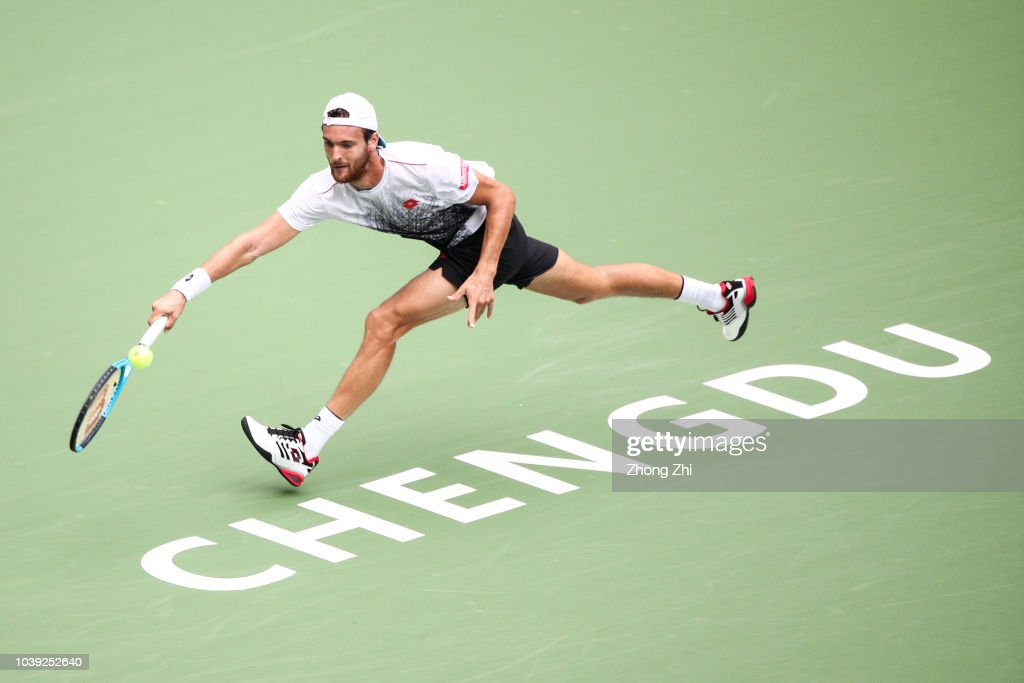 ATP World Tour Chengdu Open - 1st Round