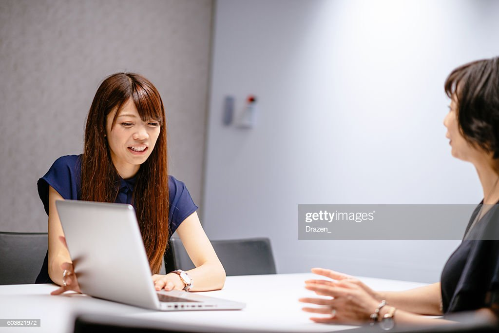 Job Interview For Stock Broker In Japan : Stock Photo