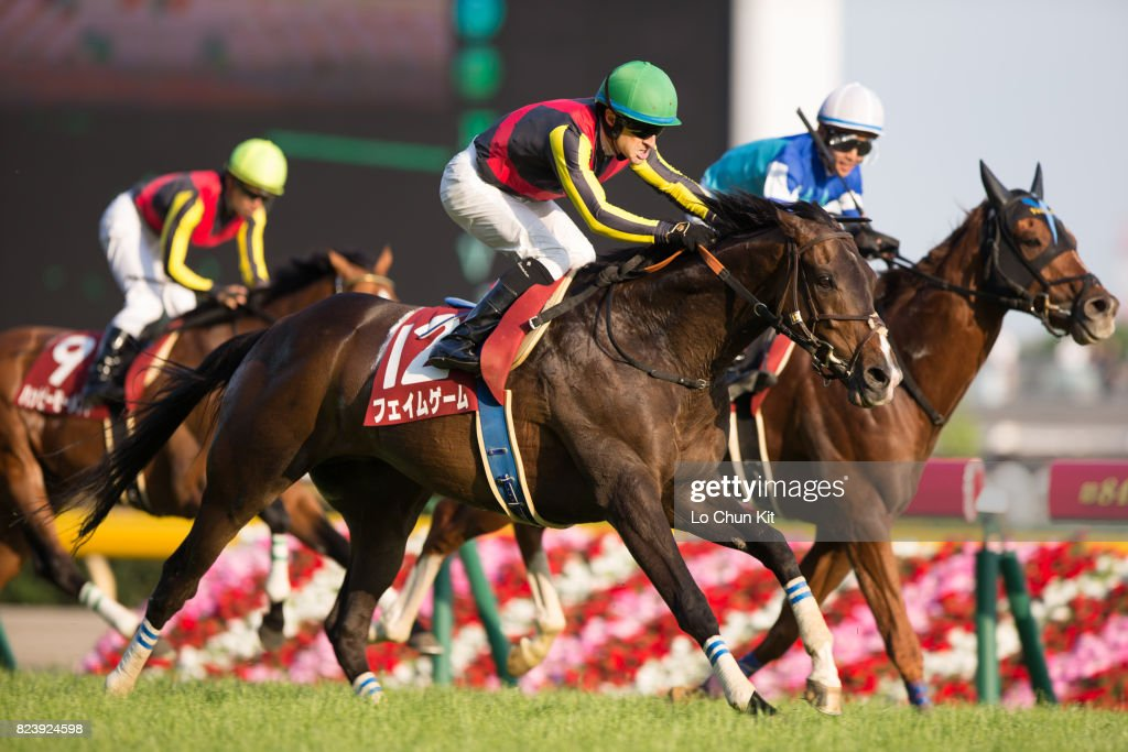 Jockey Christophe Lemaire riding Fame Game wins Meguro Kinen (G2 2500m) at Tokyo Racecourse on May 28, 2017.