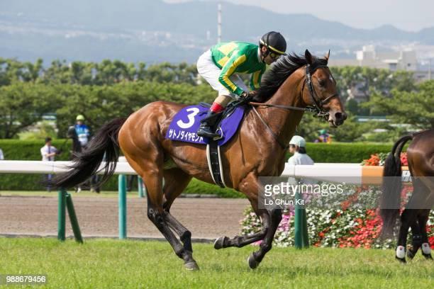 Jockey Christophe Lemaire riding Satono Diamond during the Takarazuka Kinen at Hanshin Racecourse on June 24 2018 in Takarazuka Japan