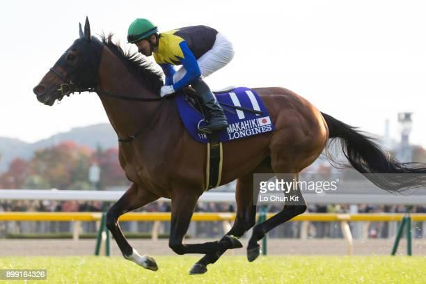 Jockey Hiroyuki Uchida riding Makahiki during the Japan Cup at Tokyo Racecourse on November 26 2017 in Tokyo Japan