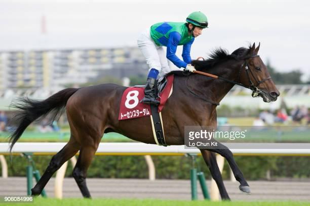 Jockey Hiroyuki Uchida riding Tosen Stardom during the Race 11 Mainichi Okan at Tokyo Racecourse on October 11 2015 in Tokyo Japan