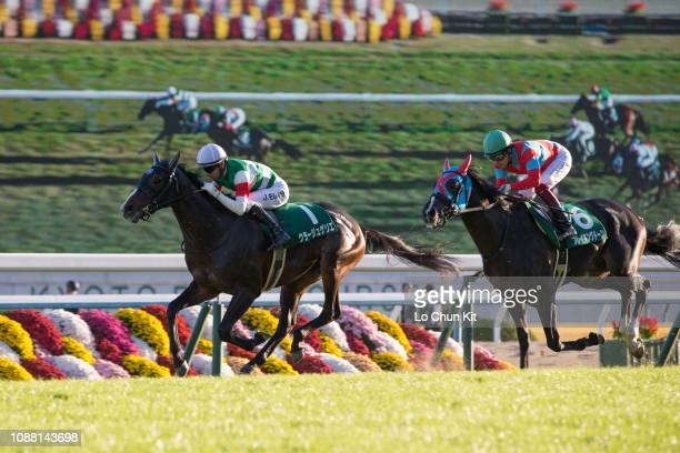 Jockey Joao Moreira riding Courageux Guerrier wins the Race 11 The Radio Nikkei Hai Kyoto Nisai Stakes at Kyoto Racecourse on November 24, 2016 in...