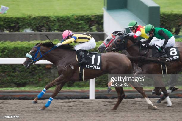 Jockey Shota Kato riding Major Forme wins the Race 10 at Sapporo Racecourse on August 21 2016 in Sapporo Hokkaido Japan