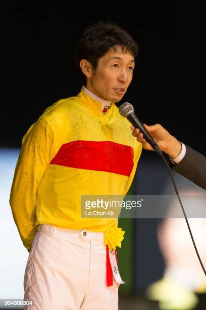Jockey Yutaka Take at the presentation ceremony after with Copano Rickey winning the Teio Sho at Ohi Racecourse in Tokyo Japan on June 29 2016 This...