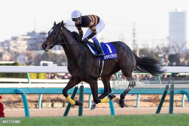 Jockey Yutaka Take riding Kitasan Black during the 61st Arima Kinen The Grand Prix at Nakayama Racecourse on December 25 2016 in Funabashi Chiba Japan