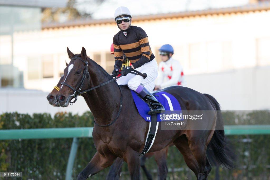 Arima Kinen Race Day