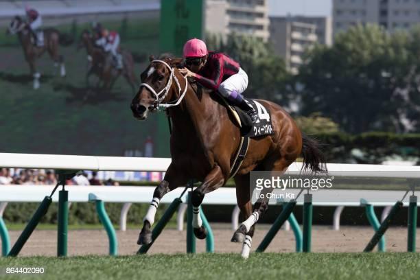 Jockey Yutaka Take riding Queen's Best wins the Race 9 Chitose Tokubetsu at Sapporo Racecourse on August 27 2017 in Sapporo Hokkaido Japan