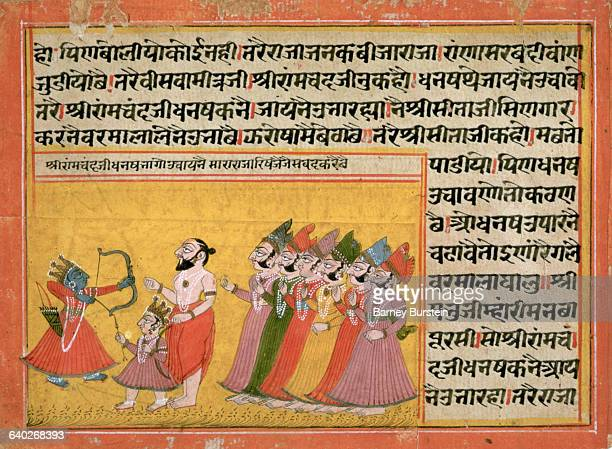 A Jodhpur painting depicts a scene from Ramayana in which Rama is required to break a bow in order to win the hand of Sita