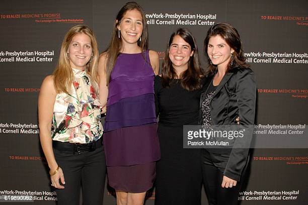 Jodi Boockvar Nicole Kail Greene Abigail Suberman Chen and Lauren Starr attend A Silent Auction and Food Tasting to Benefit the Emergency Departments...
