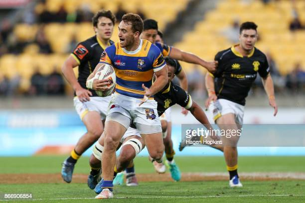 Joe Webber of Bay of Plenty makes a break during the Mitre 10 Cup Championship Final match between Wellington and Bay of Plenty at Westpac Stadium on...