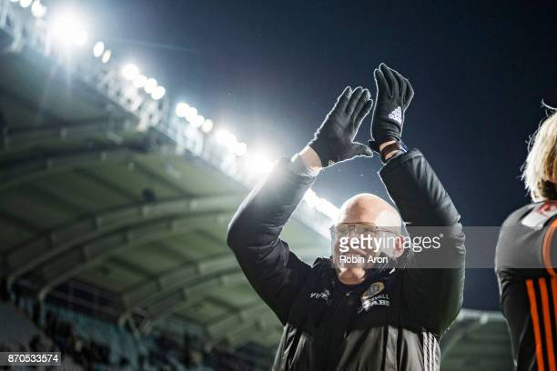 Joel Cedergren head coach of GIF Sundsvall celebrates after the victory in the Allsvenskan match between IFK Goteborg and GIF Sundvall at Gamla...