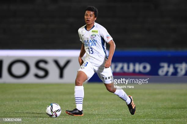 Joel Chima Fujita of Tokushima Voltis looks on during the J.League Meiji Yasuda J1 match between Kawasaki Frontale and Tokushima Vortis at the...