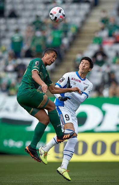 JPN: Tokyo Verdy v V-Varen Nagasaki - J.League Meiji Yasuda J2