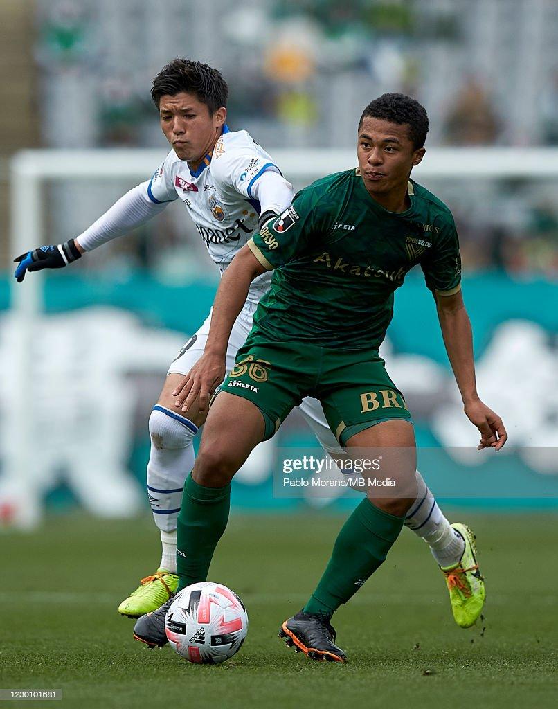 Tokyo Verdy v V-Varen Nagasaki - J.League Meiji Yasuda J2 : ニュース写真