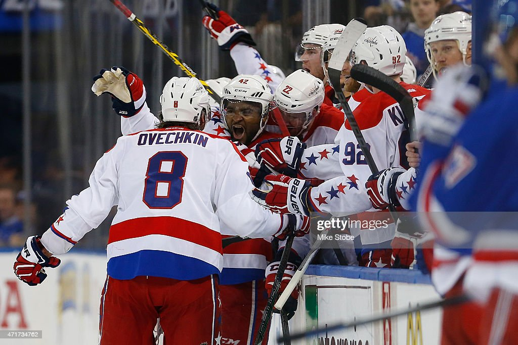 Joel Ward #42 of the Washington Capitals celebrates with Alex Ovechkin #8 after scoring the game winning goal at 19:58 against the New York Rangers in Game One of the Eastern Conference Semifinals during the 2015 NHL Stanley Cup Playoffs at Madison Square Garden on April 30, 2015 in New York City. Capitals defeated the Rangers 2-1.