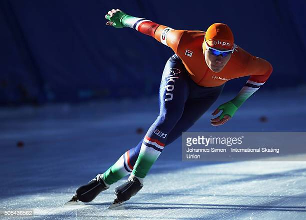 Joep Baks of the Netherlands competes in the men 1000 m heats during day 2 of ISU speed skating junior world cup at ice rink Pine stadium on January...