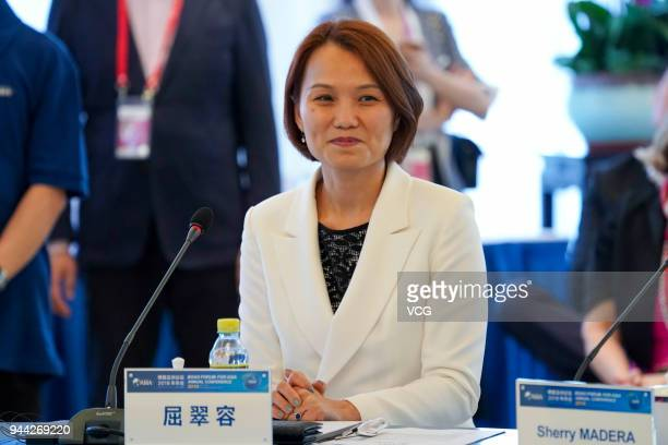 Joey Wat Chief Executive Officer of Yum China Holdings Inc speaks during a session at the Boao Forum for Asia Annual Conference 2018 on April 10 2018...