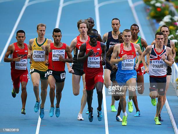 Johan Cronje of South Africa Lopez Lomong of the United States Valentin Smirnov of Russia and Chris O'Hare of Great Britain compete in the Men's 1500...