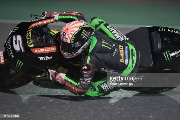 Johann Zarco of France and Monster Yamaha Tech 3 rounds the bend during the MotoGp of Qatar Free Practice at Losail Circuit on March 24 2017 in Doha...