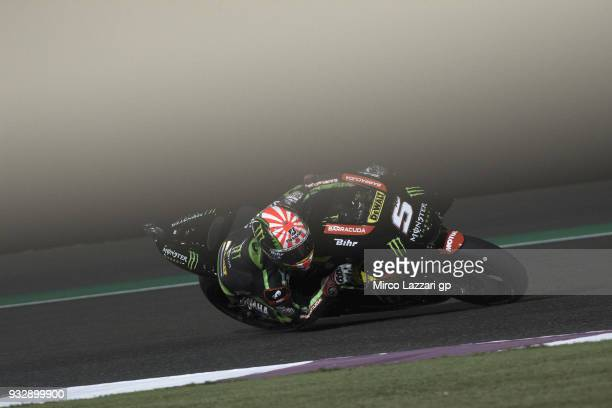 Johann Zarco of France and Monster Yamaha Tech 3 rounds the bend during the MotoGP of Qatar Free Practice at Losail Circuit on March 16 2018 in Doha...