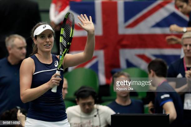 Johanna Konta of Great Britain celebrates after winning her singles match against Naomi Osaka of Japan during day two of the Fed Cup World Group II...