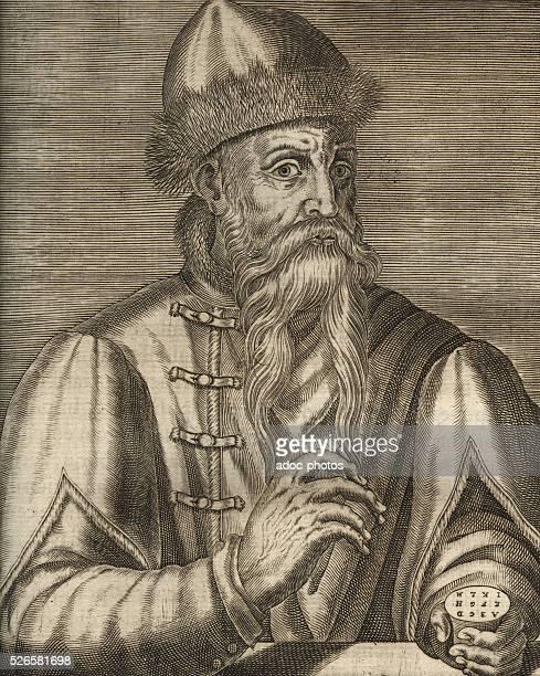 Johannes Gutenberg German printer born in Mainz
