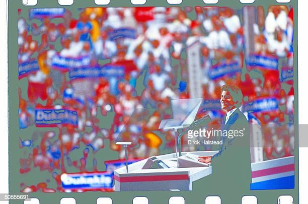John F Kennedy Jr speaking before the Dem Natl Conv