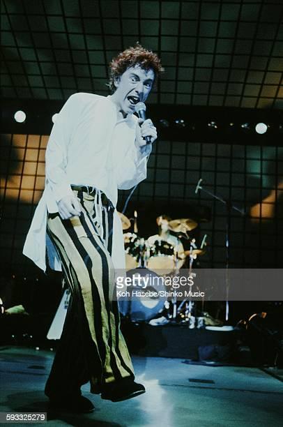 John Lydon live at Nakano Sunplaza Hall Tokyo June 1983