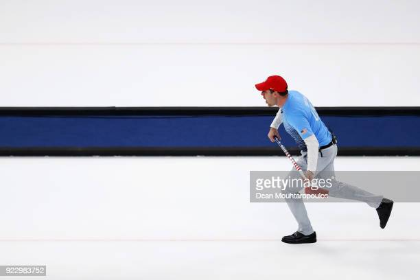 John Shuster of USA competes in the Curling Men's Semi-final against Canada on day thirteen of the PyeongChang 2018 Winter Olympic Games at Gangneung...