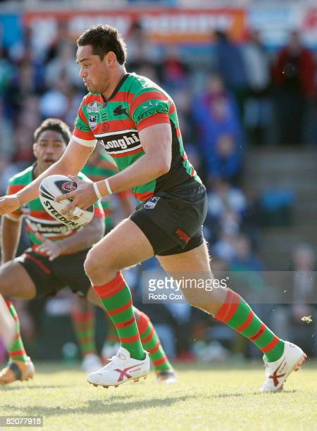 John Sutton of the Rabbitohs kicks during the round 20 NRL match between the Newcastle Knights and the South Sydney Rabbitohs at EnergyAustralia...