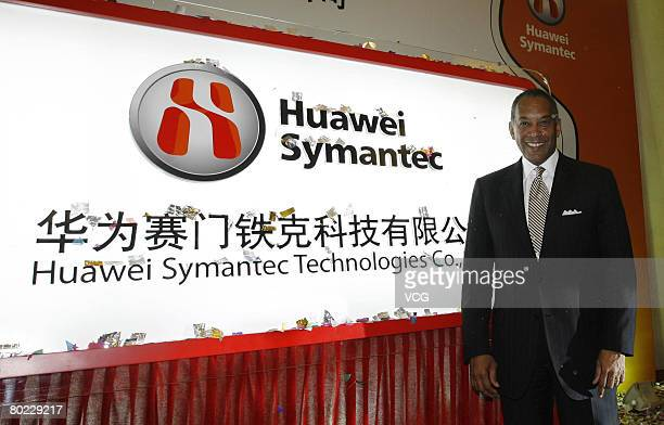 John Thompson, CEO of Security software maker Symantec, attends the unveiling ceremony of the Huawei Symantec Technologies Co., Ltd. On March 12,...