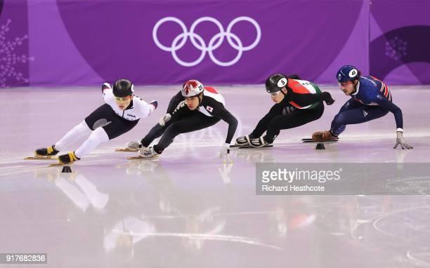 JohnHenry Krueger of the United States Farrell Treacy of Great Britain Shaoang Liu of Hungary Ryosuke Sakazume of Japan compete during the Men's...