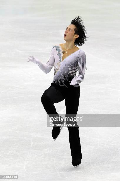 Johnny Weir of the United States competes in the men's figure skating free skating on day 7 of the Vancouver 2010 Winter Olympics at the Pacific...