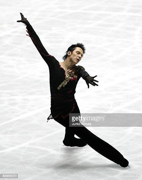 Johnny Weir of the US competes in the Men Free Skating of the ISU Grand Prix of Figure Skating NHK Trophy at Yoyogi National Gymnasium on November 30...