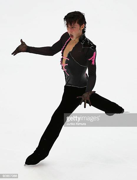 Johnny Weir of the US performs in the men's singles on the day one of ISU Grand Prix of Figure Skating NHK Trophy at Big Hat on November 6 2009 in...