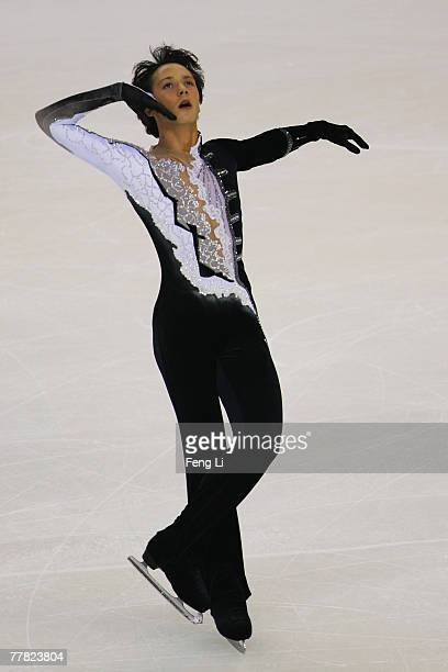 Johnny Weir of USA skates in the Men Short Program during the Cup of China Figure Skating competition which is part of the ISU Grand Prix Figure...