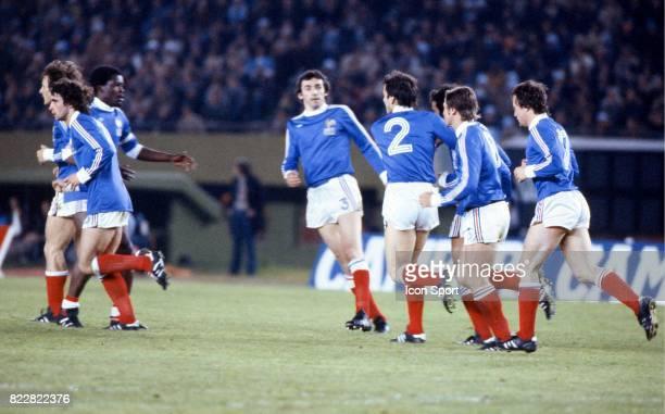 Joie France Argentine / France 1er Tour Coupe du monde de football de 1978 Estadio Monumental Buenos Aires