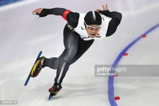 Joji Kato of Japan competes during the Men's 500m Speed Skating on day 10 of the PyeongChang 2018 Winter Olympic Games at Gangneung Oval on February...