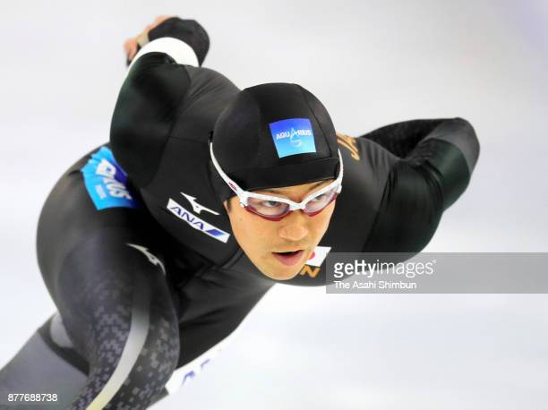 Joji Kato of Japan competes in the Men's 500m Division B during day one of the ISU Speed Skating World Cup Heerenveen at Thialf on November 10 2017...