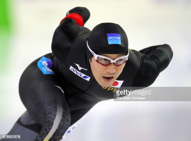 Joji Kato of Japan competes in the Men's 500m Division B during day two of the ISU Speed Skating World Cup Heerenveen at Thialf on November 11 2017...