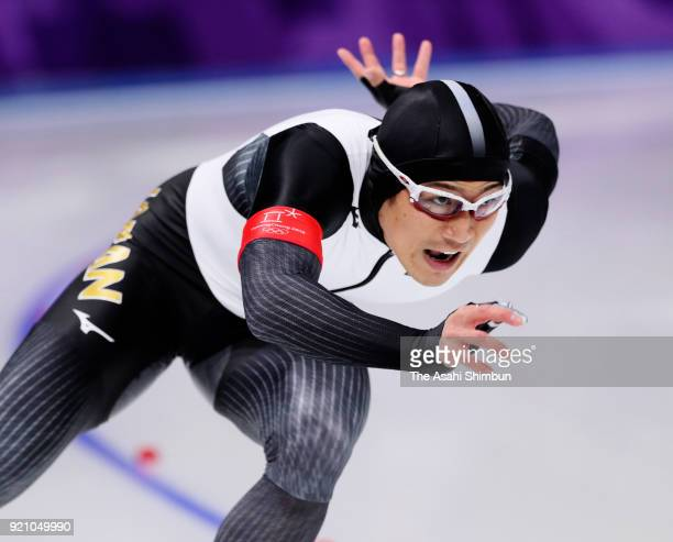 Joji Kato of Japan competes in the Speed Skating Men's 500m on day ten of the PyeongChang 2018 Winter Olympic Games at Gangneung Oval on February 19...