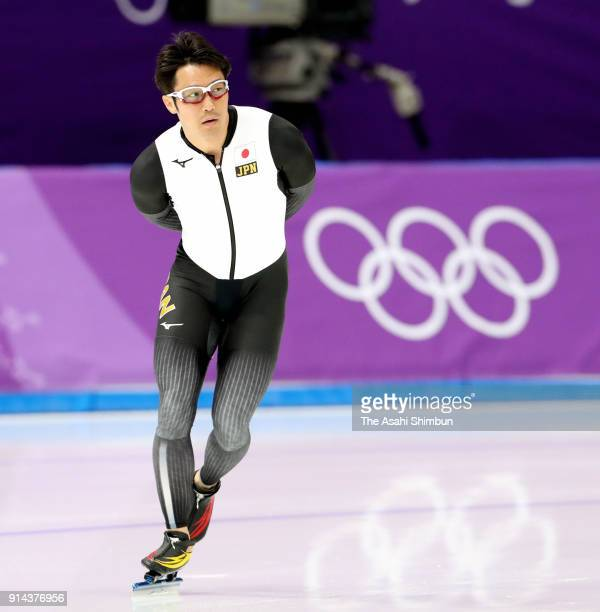 Joji Kato of Japan in action ahead of the PyeongChang 2018 Winter Olympic Games at Gangneung Oval on February 5 2018 in Gangneung South Korea